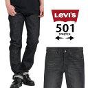 リーバイス LEVI'S 501 デニムパンツ ジーパン ジ...