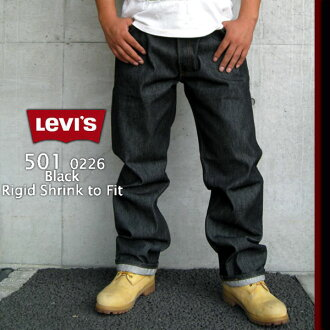 Classic LEVI's (Levi's) original 501 jeans raw Black #501-0226 (Rigid Shrink to Fit)
