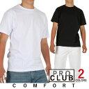 【ネコポス】無地 Tシャツ プロクラブ PROCLUB コンフォート Tシャツ メンズ ホワイト 白 ブラック 黒 アメカジ B系 ストリート系 ヒップホップ