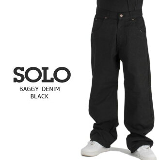 Black BAGGY DENIMPANTS / /solo-15ss men's casual JEANS SOLO / solo jeans baggy denim pants jeans