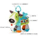 【送料無料】SKIPHOP(スキップホップ) バンダナバディーズ・ストローラートイ ドッグ