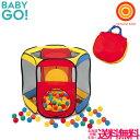 【送料無料】BabyGo! マジカルボールテント(ボール100個つき)MAGICAL BALL TENT ボールハウス 【ラッピング不可商品】