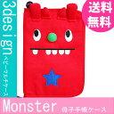 【ゆうパケット送料無料】ニックナック Monsterベビーマルチケース(母子手帳ケース) 赤(ロッソ)