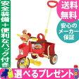 M&M(エムアンドエム) おでかけ三輪車 わくわくアンパンマンごうピース【ラッピング不可商品】