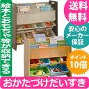 【送料無料】日本育児 おかたづけ大すき(BOOK&TOY) おかたづけだいすき