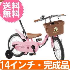 ピープルいきなり自転車14インチかじとり式ブリティッシュグリーン