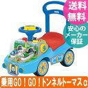 【送料無料】ワールド 乗用GO!GO!トンネルトーマスα 野中製作所