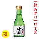 日本酒・ミニボトル 五寸瓶(180ml)大七 純米 [福島]