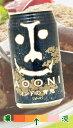 <980円>地ビール大集合♪インドの青鬼ビール (IPA) 350ml×3缶セット