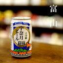 【ご当地ビール缶】 黒部 宇奈月ビール 十字峡 (ケルシュタイプ) 350ml/5%  3缶セット [富山県] [麦芽100%]