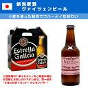 [新潟県] 新潟麦酒 新潟ビール・ヴァイツェンビール 310...