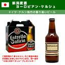 [新潟県] 新潟麦酒 新潟ビール・ヨーロピアンケルシュ 31...