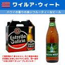 [ハワイ] ワイルア・ウィートビール 355ml/瓶★1本売り★ [下面発酵] [爽快系] [フルーティ]