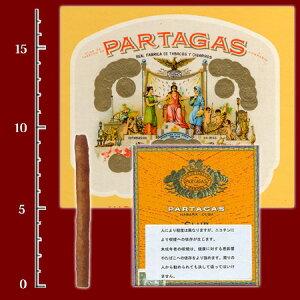 パルタガス キューバ