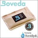 (10個セット)BOVEDA・ボベダ シガー用(大)【72%】葉巻・手巻きたばこ・刻みたばこの保管・保湿・調湿剤のヒュミディティパック