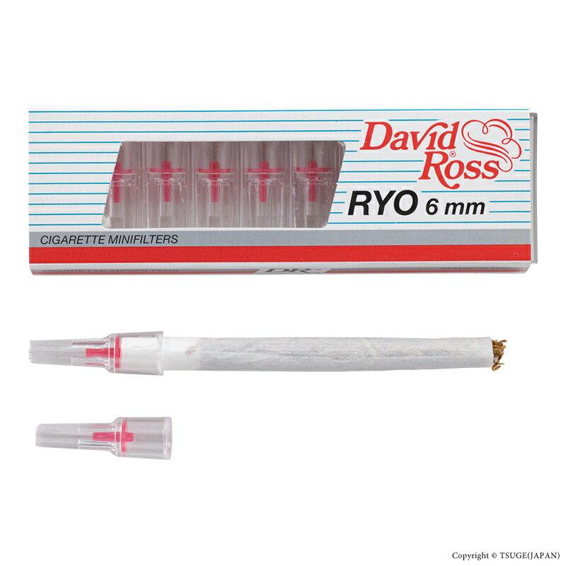 シャグ用・グッズ デビッド・ロス・RYOホルダー RYOアクセサリー RYO [シャグ] [RYO] [手巻き]