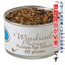 【シャグ刻葉】 ディーアンドアール・D&R・ウインドセイル・プラチナム 50g&シングル ペーパー 1個セット 缶入・ビター系