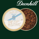 ダンヒル ウルトラマイルド [50g] パイプたばこ <イギリス産>