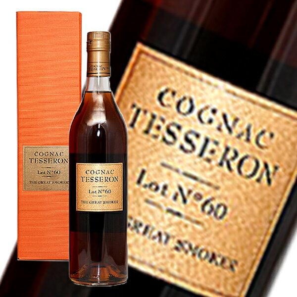 《送料無料》 チャーチルが愛したコニャックテセロン Lot.60ザ・グレートスモーカー 40%/700ml (販売数限定商品・洋酒)