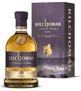 キルホーマンウイスキー・スコッチ キルホーマン サナイグ 700ml/46.0度 /シングルモルト/アイラモルト