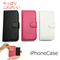 iPhone11 iPhone11Pro iPhoneXS iPhoneX iPhone8 iPhone7 iPhone6s iPhoneSE2 iPhone5 iPhone5s iPhoneSE iPhone5c 8Plus 7Plus 6Plus plus 手帳 手帳型 <strong>ケース</strong> アイフォン アイホン カバー スマホ 定番