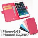 送料無料 iPhone8 iPhone7 iphone6 iPhone6s ケース 手帳型 カバー スマホケース 手帳 レザー カード収納 手帳型ケース スタンド機能 ポケット付