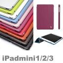 JISONCASE JS-IM2-07T【iPad mini mini2 mini3 ケース】【送料無料】【ipad mini カバー】【ipadmini2 ケース】【iPad mini3 ケース】i