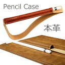 apple pencil case アップル ペンシル ケース カバー iPad Pro 12.9 9.7 本革 レザー ホルダー 紛失防止