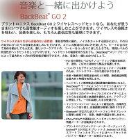 ������̵���ۥإåɥ��å�bluetooth�磻��쥹���ƥ쥪����ۥ���'�backbeatGO2