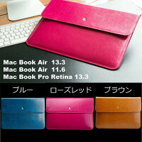 JISONCASEMacbookairpro������������̵���ۡ�MacBook���꡼�֥�������MacBookAir11.613.3MacbookPro13.3���������꡼�֥������쥶��