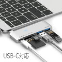 elago HUB USB-C USB Type-C 対応 ハブ USB3.0 ハブ × 2ポート microSD カードリーダー SD カードリーダー マルチ コンボハブ 充電機能 PD 対応 for MacBook Pro 2016 2017 / MacBook