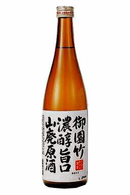 武重本家酒造「御園竹(みそのたけ)濃純旨口山廃原酒」720ml