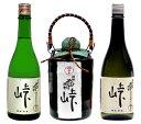 橘倉酒造「信州そば焼酎 峠 3本」(甕貯蔵35度×1・25度...
