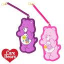ショッピングケアベア Care Bears ケアベア ダイカットラバーパスケース