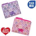 ショッピングケアベア Care Bears ケアベア パスケース付きポーチ