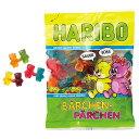HARIBO ハリボー ツインベア