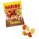 HARIBO ハリボー チーキーフォックス