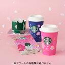 STARBUCKS スターバックス オリガミ パーソナルドリップコーヒー スプリ