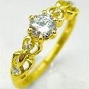 【送料無料】婚約指輪・ダイヤモンド・リング・K18ゴールド・ハート・エンゲージリング【smtb-m】【RCP】10P06Aug16