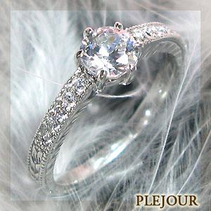 【送料無料】婚約指輪・プラチナ・ダイヤモンド・エンゲージリング【RCP】10P06Aug16 送料無料・4月誕生石ダイヤモンド アンティーク プラチナリング
