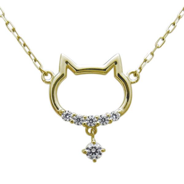 【送料無料】猫 ネックレス ねこ ダイヤモンド リフォーム ペンダント 一粒 セール K18 アウトレット【RCP】10P23Apr16:PLEJOUR-プレジュール- ダイヤモンド ネックレス キャットフェイス 猫 ペンダント