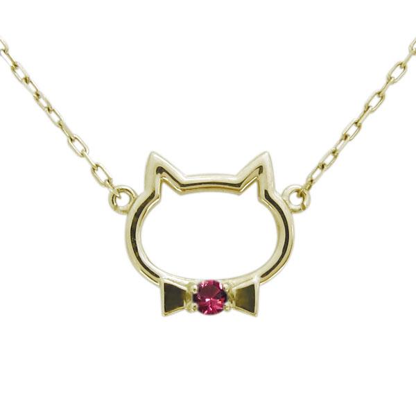 【送料無料】ルビー 猫 ネックレス ねこ ペンダント キャットフェイス K10【RCP】10P23Apr16 ルビー 猫 ネックレス ねこ ペンダント