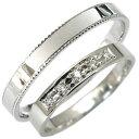 彫金・K10ゴールド・ペアリング・ダイヤモンド・結婚指輪・マリッジリング
