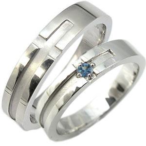 【送料無料】結婚指輪・ブルートパーズ・リング・クロスリング・k18ゴールド・マリッジリング【RCP】10P06Aug16 マリッジリング 18金 ブルートパーズリング ペアリング