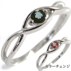 【送料無料】指輪・プラチナ・アレキサンドライト・一粒・シンプル・リング【RCP】10P06Aug16 アレキサンドライト 指輪 シンプル プラチナリング