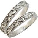 ショッピングペアリング ペアリング ダイヤモンド 18金 結婚指輪 マリッジリング