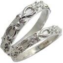 【送料無料】天然ダイヤモンド ペアリング K10ゴールド 結婚指輪 百合の紋章 マリッジリング【RCP】10P06Aug16