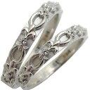 【ポイント5倍】24日20時から マリッジリング・K10・百合の紋章・ダイヤモンド・リング・結婚指輪・ペアリング