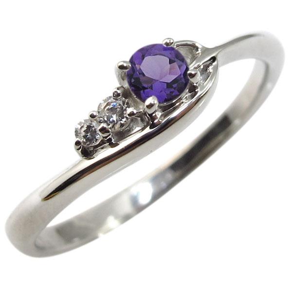 【送料無料】プラチナ・リング・アメジストリング・シンプル・一粒・指輪【RCP】10P06Aug16 プラチナ 指輪 シンプル 2月誕生石 アメジストリング【健康的な】