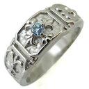 アクアマリンサンタマリアリング クロス メンズ リング 百合の紋章 10金 指輪